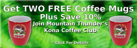 Farm Tour Directions | Mountain Thunder Coffee Kona Coffee Plantation Map on kona beach map, kona snorkeling map, kona restaurant map, volcanoes national park map, kona coffee farm map, kona port map, kona coffee tour map, kona bicycle map,